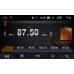 Автомагнитола FarCar S170 (L068) для Mercedes A, B, Sprinter, Viano