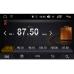 Автомагнитола FarCar S170 (L216) для KIA Ceed