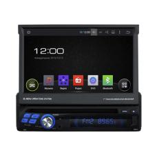 Автомагнитола FarCar S130+ (W810) 1 Din