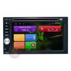 Автомагнитола 2din, Nissan Redpower 31001 DVD DSP ANDROID 7