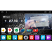 Автомагнитола DAYSTAR Opel Mokka 2012-2015 DS-7061HD Android 8.1.0, 8 ядер, 2GB Оперативной памяти, 32GB Встроенной памяти