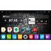 Головное устройство DAYSTAR DS-7045HB для Toyota Camry V70 2018+ Android 8.1.0, 8 ядер, 2GB Оперативной памяти, 32GB Встроенной памяти