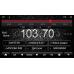 Автомагнитола DAYSTAR DS-7045HB для Toyota Camry V70 2018+ Android 8.1.0, 8 ядер, 2GB Оперативной памяти, 32GB Встроенной памяти